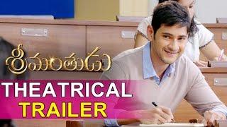 srimanthudu official theatrical trailer mahesh babu shruthi haasan review lehren telugu