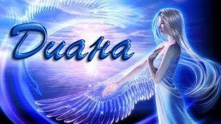 видео Азамат значение имени, что означает и перевод