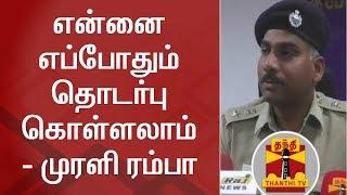 Anti-Sterlite Protest at Thoothukudi - Thoothukudi Shooting