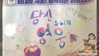 베란다콘서트 응원현수막