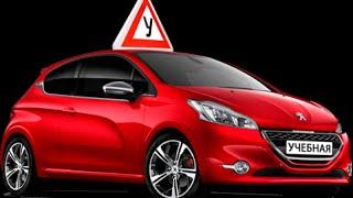 автошкола сдать на права вступить киев цены недорого курсы водителей(, 2015-04-02T15:04:27.000Z)