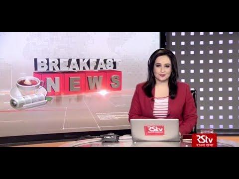 English News Bulletin – Oct 08, 2018 (8 am)