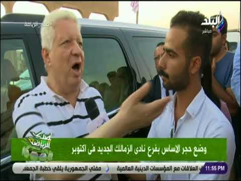 صدى الرياضة - مرتضى منصور لـ والد 'كهربا': «كل اللي بتعمله مالوش لازمة»