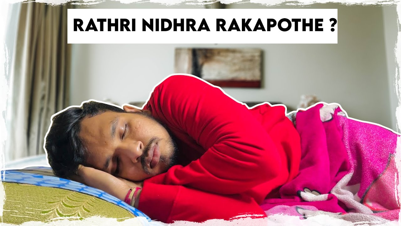 Rathri Nidhra Rakapothe ?   Akhil Jackson