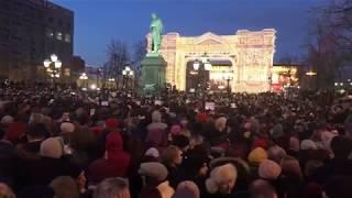 Пушкинская площадь. Прямая трансляция с акции в память о погибших в Кемерово