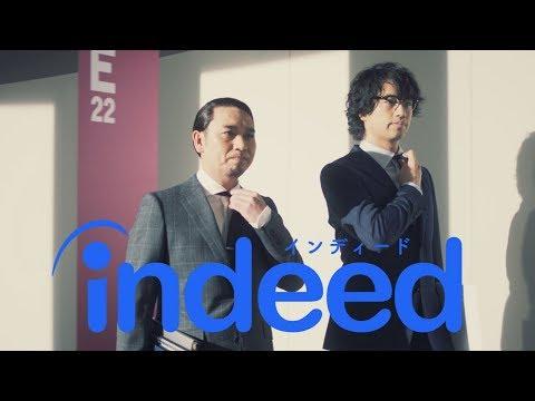 千鳥・大悟、七三分けの商社マンに 斎藤工の同僚役演じる 求人サイト『Indeed』新TV-CM
