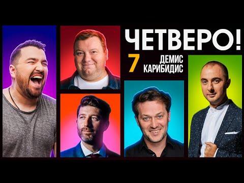 Яхта Медведева на Avito / Продать Ленина / Пышненко против ВТБ / Демис Карибидис / Шпеньков