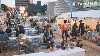 秋田かやき祭り