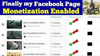 Finally my Facebook Page Monetization Enabled | Full Explain | Gull Ji |