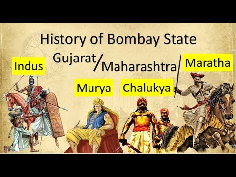 History of Maharashtra and Gujarat | Indian History | Indus Valley Civilization | Empires | Eclectic