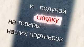 видео Категории акций