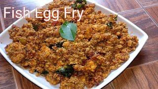 Chepala Jana fry  Fish egg fry recipe  చపల జన వపడ