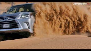 Тест-драйв Lexus LX450D и LX570 2016 // АвтоВести 242(Тест-драйв новейшего внедорожника от Лексус - LX450D. Впервые с дизельным двигателем! Сюжет от Павла Блюденова...., 2016-03-28T11:57:24.000Z)