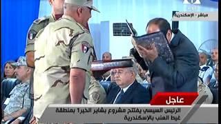 بالفيديو.. قائد المنطقة الشمالية العسكرية يهدي السيسي المصحف الشريف