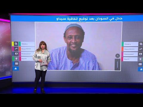 السودان: لقطة لـ-فضيل- السوداني تعيد الجدل حول حقوق المرأة واتفاقية سيداو في السودان