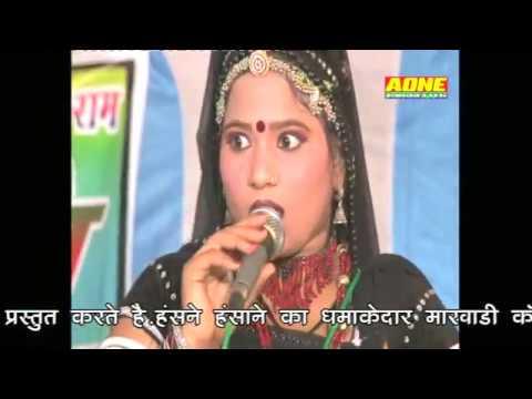 RANI RANGEELI COMEDY RAJASTHANI  LIVE 2017 SSS
