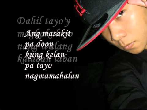 Hambog Ng Sagpro Krew-Alaala Nalang Lyrcis By JD
