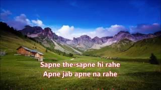 Ye Rut Hai Haseen - Harjaee - Full Karaoke with scrolling lyrics