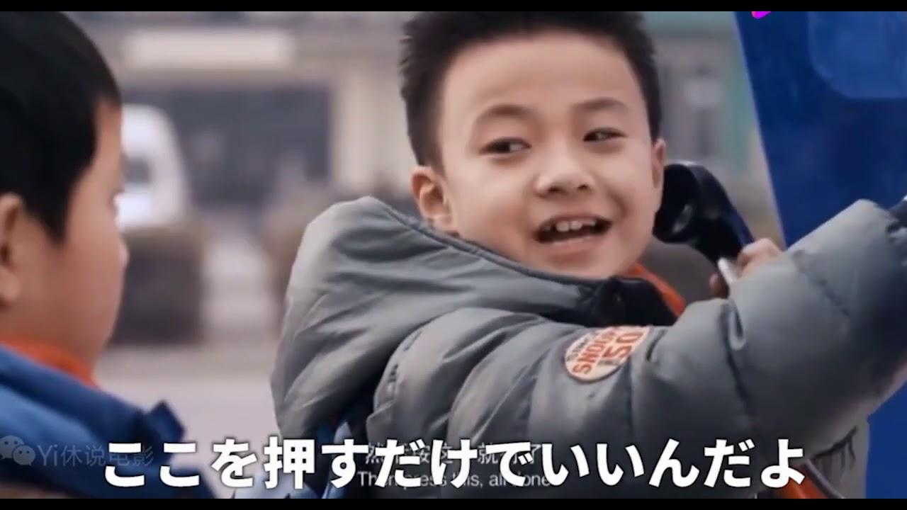中国トレンドマーケター・こうみく様より中国語⇔日本語翻訳作成依頼