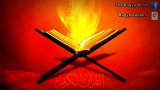 Ruqya of surah jinn to remove any kind of jinm or demon 41x