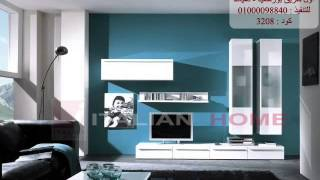 Latest Videos Of  Modern Libraries 2014 - 2015   Videos Italian Home  Furniture
