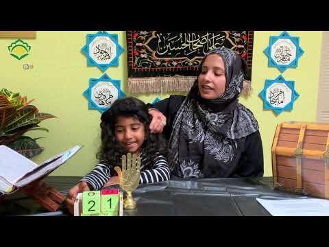 the-ramadan-show---episode-20:-imam-ali's-(a)-shahadah-majlis
