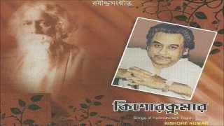 Kishore Kumar | Memorable Renditions | Tagore Songs |