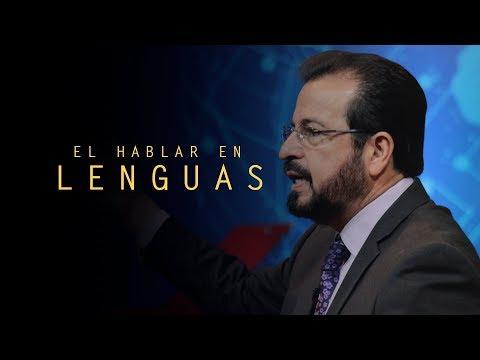 Cápsulas Doctrinales | El Hablar en Lenguas