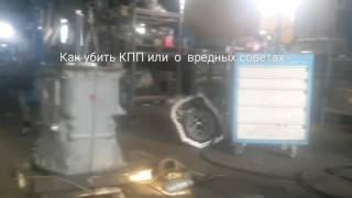 21 січня 2017 р. Як вбити КПП I-shift власником. Конкретний приклад.