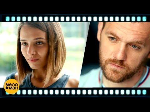 OST Бывшие: Андрей Дерьков и гр.  Майтай - Курить бросаем вместе