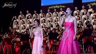 My Country is the Best - DPRK Samjiyon Orchestra (engl. subt.)