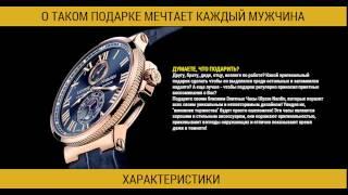 Мужские часы. Купить наручные часы. Часы Ulysse Nardin(Мужские часы. Купить наручные часы. Часы Ulysse Nardin Вот ссылка для покупки: http://goo.gl/DZO87G часы магазин наручные..., 2015-07-14T09:08:36.000Z)