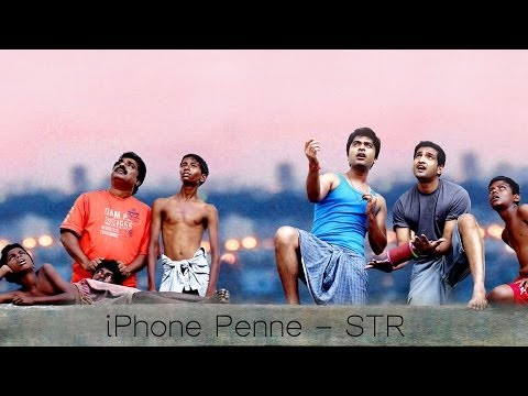 iPhone Penne Simbu (STR) Cover