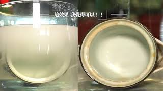 茶垢王影片