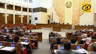 В парламенте отчитались о тратах из государственной казны за 2016 год