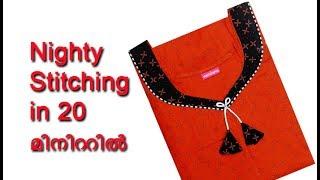 Churidar model nighty cutting and stitching Malayalam, easy method