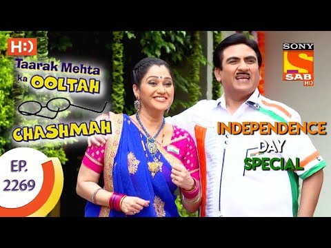 Thumbnail: Taarak Mehta Ka Ooltah Chashmah - तारक मेहता - Ep 2269 -Independence Day Special-15th August, 2017