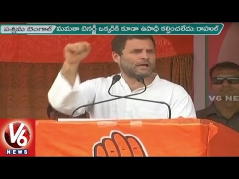 Rahul Gandhi Slams PM Modi And Mamata Banerjee At West Bengal Election Rally | V6 News