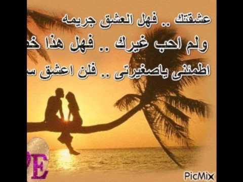 الحب والدموع والفراق من Mahmouedy 2012