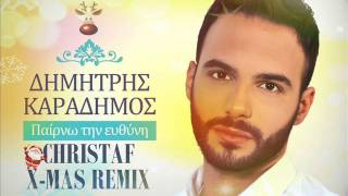 Repeat youtube video Dimitris Karadimos - Pairno Tin Euthini (Christaf Xmas Remix)