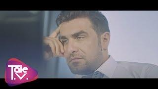 Talib Tale - Yoxmu (Official Klip 2017)