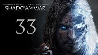 Middle-Earth: Shadow of War - прохождение игры на русском - Незваный гость [#33]