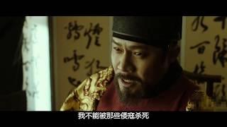 軍師リュ・ソンリョン ~懲毖録<ジンビロク>~ 第47話