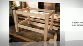 Как сделать стул своими руками(В наше время существует много торговых точек, в которых можно приобрести мебель, в том числе и необычную...., 2014-06-18T15:09:31.000Z)
