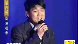 至少還有你 Zhi Shao Hai You Ni - 周華健 Wakin Chau