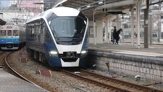 E261系RS1編成試運転 2020年3月7日伊東にて