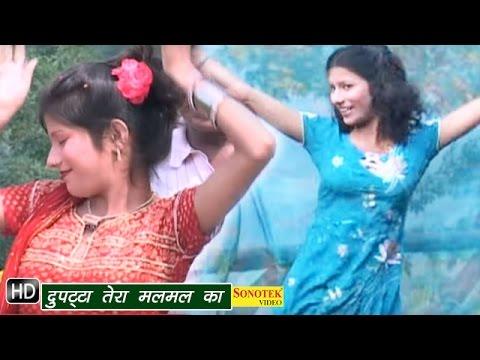 Dupatta Tera Mal Mal Ka || दुपट्टा तेरा मलमल का || Khawab || Hindi Movies Songs