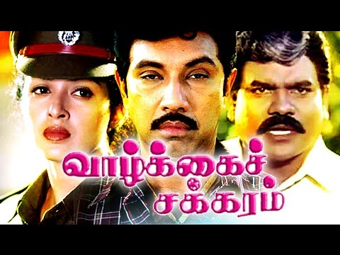 Sathyaraj Action Movies | Vaazhkai Chakkaram | Tamil Super Hit Movies | Sathyaraj,Gouthami
