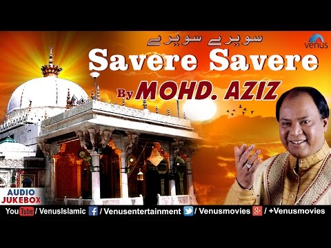 Mohammed Aziz - Savere Savere | Audio Jukebox | Best Islamic Devotional Songs