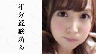 アイドル時代よりもキラキラしている三上悠亜 【チャンネル登録】はコチ...